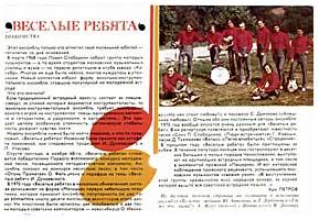вокально инструментальный ансамбль группа круг: