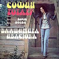 маричка украинская песня слушать